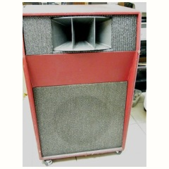 serial number 671, bass bin front